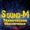 Sound-M