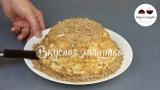 Торт за 10 минут БЕЗ ВЫПЕЧКИ всего из 3-х ингредиентов! Просто и Оочень Вкусно