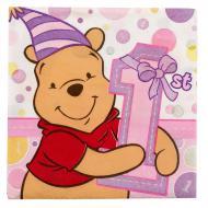 С Днем Рождения!!! Нам сегодня 1 годик!