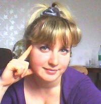 Юлия Кучеренко, 12 сентября 1990, Могилев, id140193858