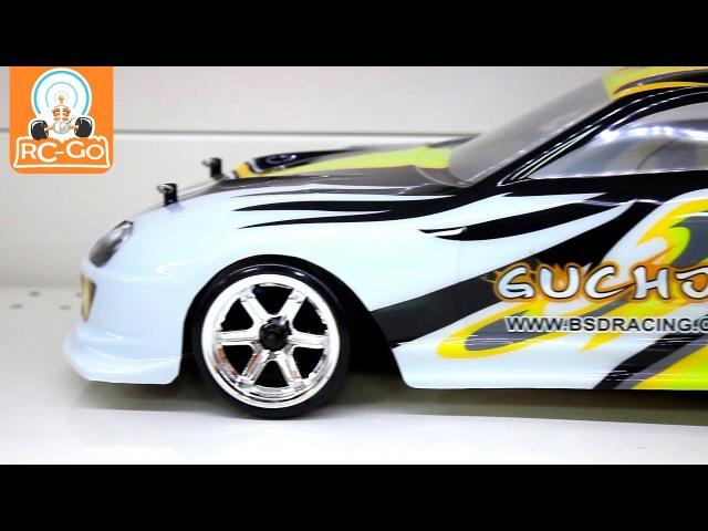 Радиоуправляемая модель для Дрифта BSD Racing Belt Drive RTR 1:10 (Carbon)