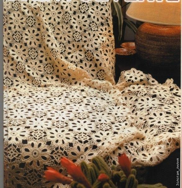 Вязание покрывала из мотивов