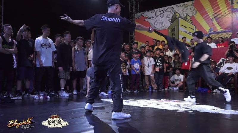 Super Nam vs Siavic Flava | Semi-Finals | Bboy 3on3 | T.O.T.C Vol.2