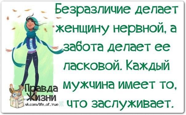 Matilda Ставри | Москва