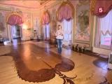 Китайский дворец в Ораниенбауме. Экскурсии по Петербургу. Утро на 5
