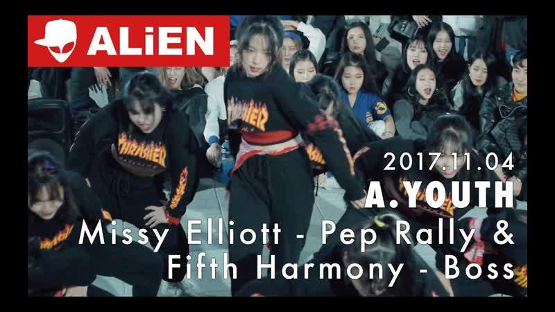 ALiEN Dance Studio Pep Rally Bo$$ Luna Hyun Choreography