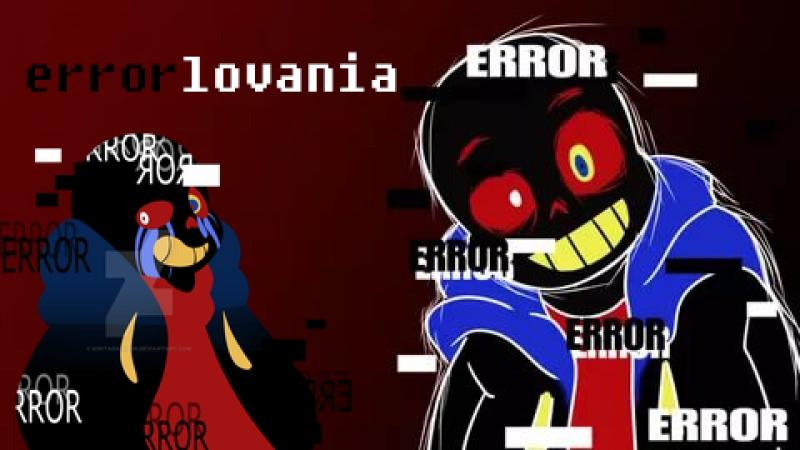ErrorLovania Theme Error Мегалования Эррора