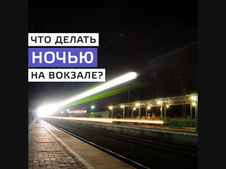 «Ночь искусств» в Москве