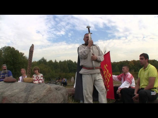 2015_09 ч54 Богомил II песня Возьми в руки свои мечи
