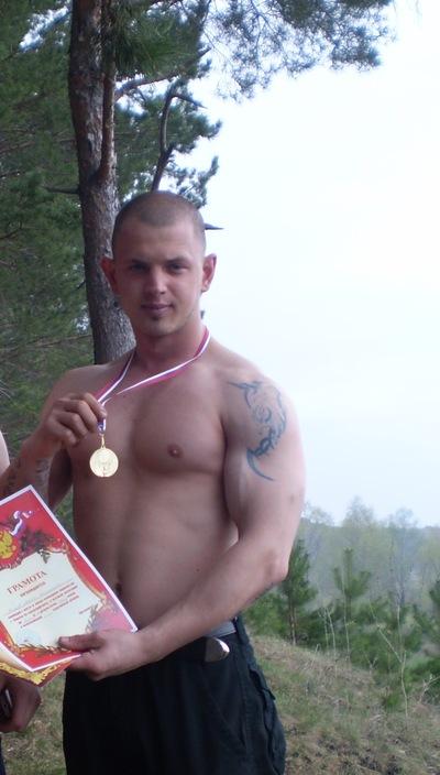 Александр Зинов, 10 марта 1989, Бирск, id194061122