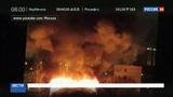 Новости на Россия 24 Пожар в гостинице на северо-востоке Москвы локализован