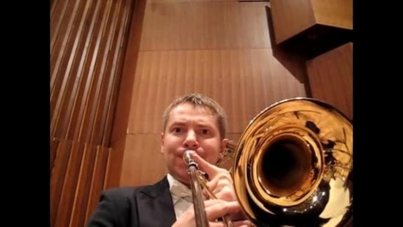 Рахманинов-Концерт для фортепиано с оркестром N2. Партия тромбона