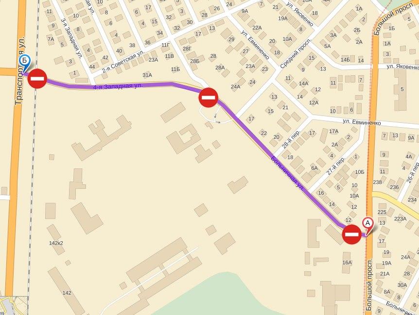 В Таганроге закрыли движение на улице 4-й Западной и Больничной