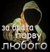 Владимир Онохин, 27 апреля , Шуя, id134454512