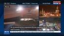 Новости на Россия 24 На смену крепким морозам в центральные регионы России пришли сильные снегопады