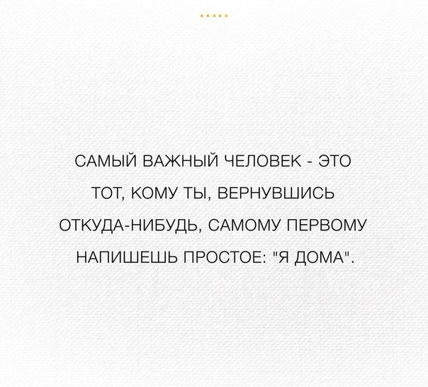Фото №456251933 со страницы Улданы Тасхожаевой