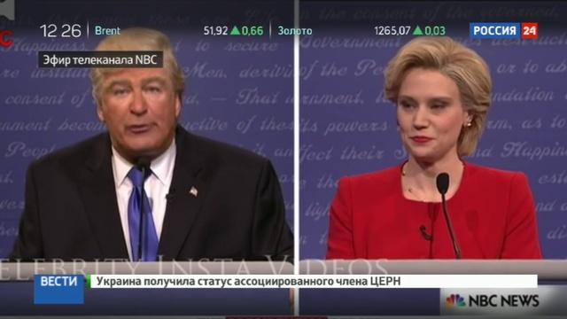 Новости на Россия 24 Клинтон чуть не упала со стула когда увидела пародию на себя