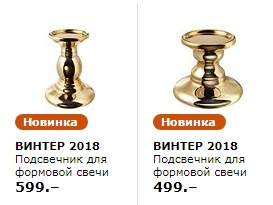 Николай Икеев | Петрозаводск