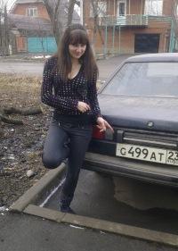 Юлия В-Поисках-Счастья, 6 сентября 1992, Майкоп, id13761021