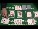 ШУЛЕРСТВО С КАРТАМИ В ПОКЕРЕ ТЕХАССКИЙ ХОЛДЕМ.Дилер выигрывает.Cheating the cards in Texas Hold'em