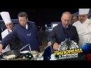 Как Владимир Путин на Востоке мед пиво пил и на Запад чихал