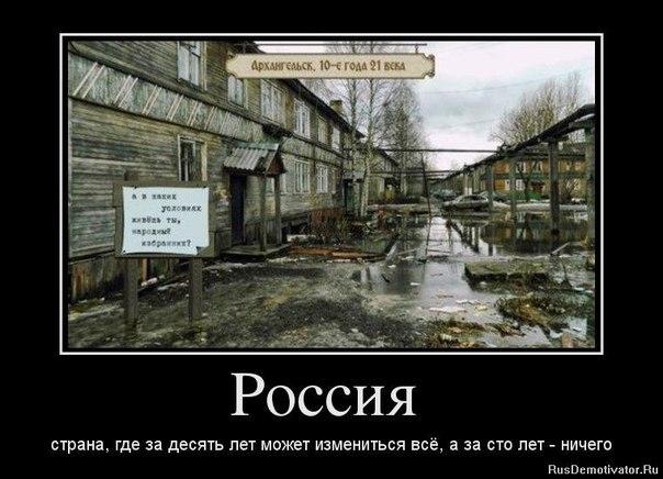 Семьям убитых во время массовых акций протеста Кабмин выделит по 100 тысяч гривен, - Яценюк - Цензор.НЕТ 5637