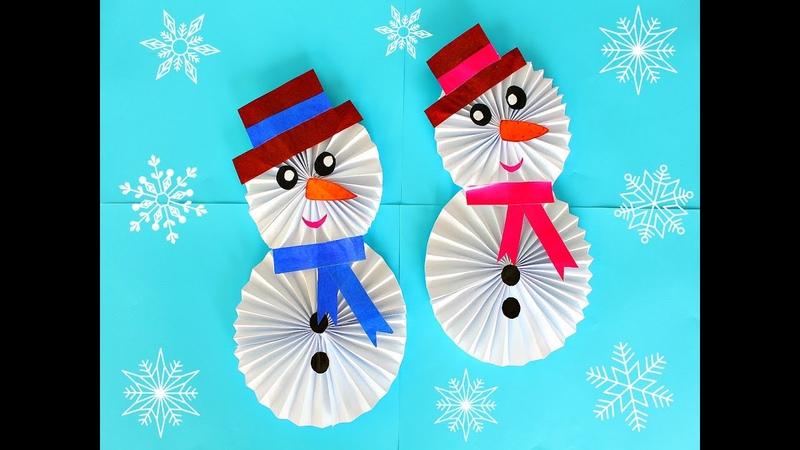 DIY Снеговик из бумаги своими руками.Новогодние поделки. Muñeco de nieve de papel. Paper Snowman.