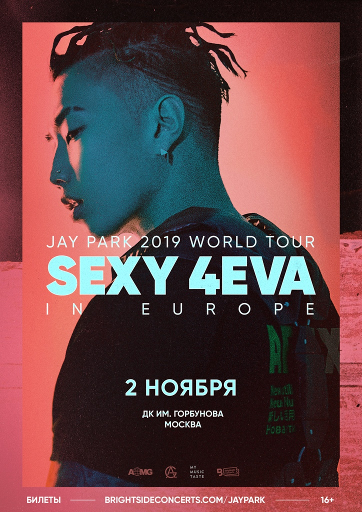 Афиша Москва JAY PARK 2019 WORLD TOUR SEXY 4EVA IN MOSCOW