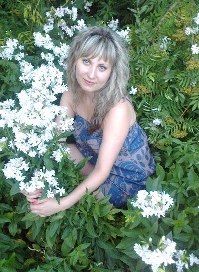 Ирина Брагинец, 1 сентября 1988, Браслав, id179383681
