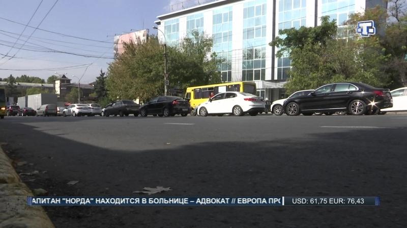 В Симферополе первого мая ограничат движение для транспорта