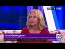 Нелли Попова о спектакле Матрёнин дворна 78 канале СПб