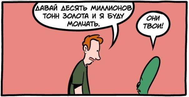 http://cs7058.vk.me/c7002/v7002672/c2aa/mTglYoTMTwU.jpg