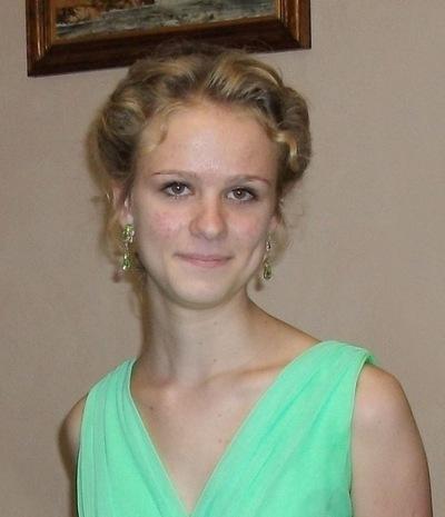 Ирина Пазиева, 9 июня 1997, Новосибирск, id201107334