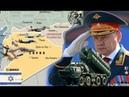 Несмотря на мольбы России, Израиль вновь нанёс удары по Дамаску.