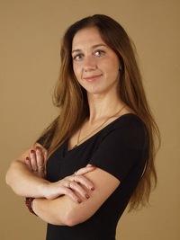 Лаура Василевская, 17 апреля 1985, Карасук, id192862003