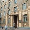 Институт психологии РАН