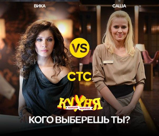 анжелика 2 сезон смотреть онлайн бесплатно 2014 сериал на стс 17 серия