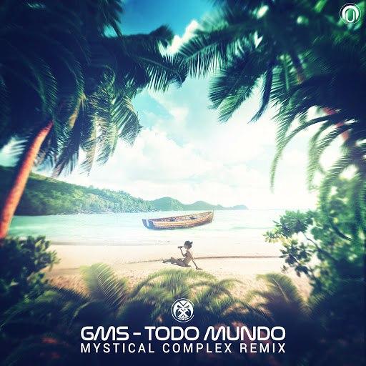 GMS альбом Todo Mundo