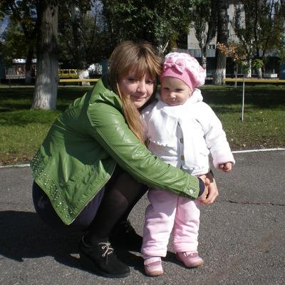 Марина Александровна, 19 декабря 1990, Кременчуг, id17883792