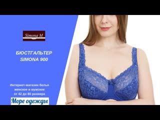 Simona 900