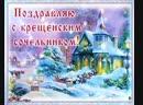 Doc81276869_488699283.mp4