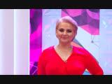 Перезагрузка, 7 сезон, 51 выпуск, Дамиана Миронаш, 20.01.2019