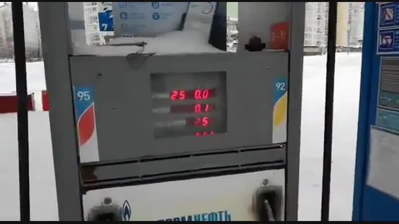 Газпром ты меня удивляешь ufpghjv ns vtyz elbdkztim