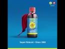 Strath натуральные витамины из Швейцарии