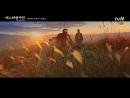 Мистер Саншайн | Mr. Sunshine | 미스터 션샤인 - [Тизер 14 min]
