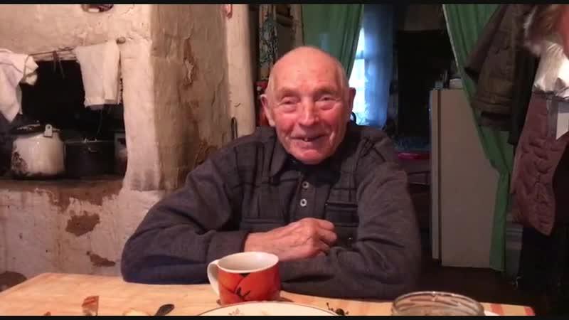 Федченко Фёдор Яковлевич - Ветеран Великой Отечественной Войны.