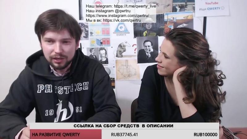 Олег Фея ответит на самые интересные вопросы по физике QWERTY 24.04.2018