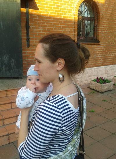 Виолетта Ягодина, 8 июня 1984, Новосибирск, id109476512