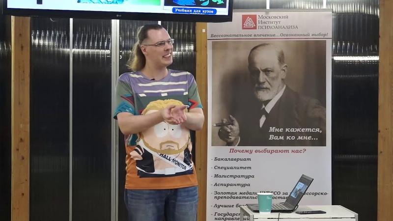 Поведение человека биологическое vs социальное лекция Ивана Хватова