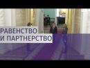 Президент Южной Кореи посетил Москву с государственным визитом
